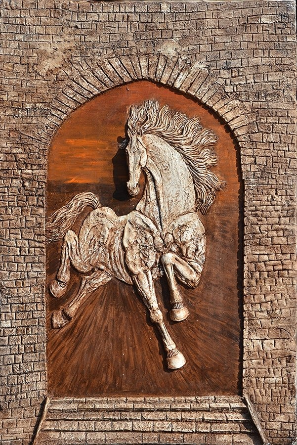 Horse with Arch